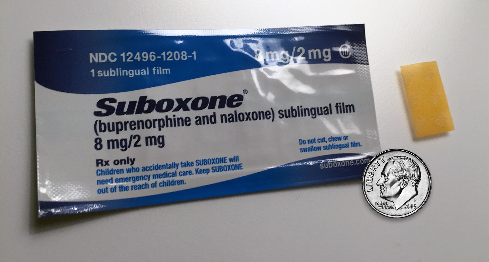 Suboxone Film Package Image